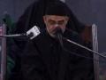 Shiite Ka Irteqa Tareekh Ki Roshni Main - 4 Safar 1432 - AMZ - Urdu