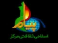 [1] Documentry : Shaheed Dr Mustafa Chimran | شہید مصطفیٰ چمران - Urdu
