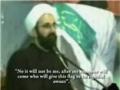 Flag of the Islamic Revolution - Persian sub English