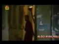 Movie - Ashab e Kahf - Companions of the Cave - 08 of 13 - Urdu