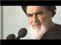 Islamic Revolution of Iran - Short Documentary - English