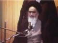 سخنان امام خمینی ره Speeches of Imam Khomeini (r.a.)  - Part 3 - Persian