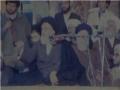 سخنان امام خمینی ره Speeches of Imam Khomeini (r.a.)  - Part 4 - Persian