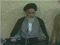 سخنان امام خمینی ره Speeches of Imam Khomeini (r.a.)  - Part 5 - Persian