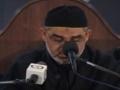 Shiite Ka Irteqa Tareekh Ki Roshni Main - 10 Safar 1432 - AMZ - Urdu