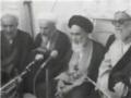سخنان امام خمینی ره Speeches of Imam Khomeini (r.a.)  - Part 9 - Persian