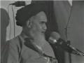 سخنان امام خمینی ره Speeches of Imam Khomeini (r.a.)  - Part 10 - Persian