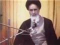 سخنان امام خمینی ره Speeches of Imam Khomeini (r.a.)  - Part 11 - Persian