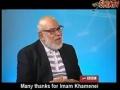 Muslim Brotherhood Hails Imam Khamenei - Persian and English