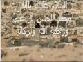 Sulah Hz. Imam Hassan (A.S) - Uzma Zaidi day 03 - Urdu