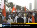 Saudi Sends Tanks to Bahrain - 01 Mar 2011 - English