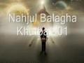 Nahjul Balagha - Khutba 01 - Urdu