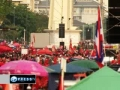 Thai Red Shirts mark anniv. of protests Sat Mar 12, 2011 9:12PM English