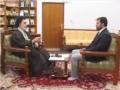 امام خمینی (رح) شخصیت و قیادت-Personality & Leadership of Imam Khomeini-Part 8-Urdu