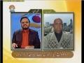 پاکستان کے اندرونی حالات Pakistan Current Affairs - Discussion - Urdu