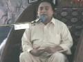 Aun Shaheed Barsi - Parvez Shaukat Marsiya - Urdu