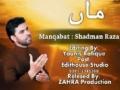New Shadman Raza Manqabat - MAA 2008- [Urdu}