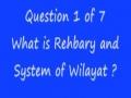 رھبری،نظام ولایت Question 1 - Dr Payam Azmi - Urdu