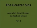 Audio Books -  The Greater Sins - Part 4 - English