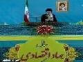 Vali Amr Muslimeen بیانات در حرم رضوی در آغاز سال 1/1/1390 - Farsi