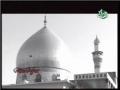 تاريخ مرقد الإمامين العسكريين بسامراء History of Shrine of Imam Askareen - Arabic