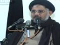 [7] Alamaat e Zahoor-e-Mehdi (a.s) - Allama Hassan Zafar Naqvi - 2007 - Urdu