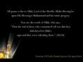 Sermon of Lady Zainab [sa] in the Court of Yazeed [la] - English