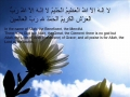 Dua after salatul Dhohr - Arabic Sub English
