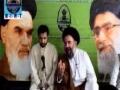 Lecture 3 - Muhabbat-e-Ilahi - Ayatullah Abul Fazl Bahauddini - Persian - Urdu