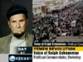 Saleh ouster not to end Yemen crisis - Interview 13Apr2011 - English
