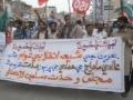 MWM & ISO Larkana rally in the favour of Bahrain Shias - Urdu