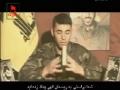 Moqawemouna wal Tari5 - Arabic -
