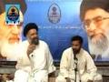 Lecture 5 - Muhabbat-e-Ilahi - Ayatullah Abul Fazl Bahauddini - Persian - Urdu