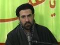[4] Nahj-ul-Balagha kalamat ul Kisar 2nd part of Emaan (Yaqeen) By Agha HMR - Urdu
