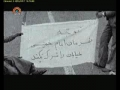 نہضت امام خمینی رح The Movement of Imam Khomeini (r.a.) Part 14 - Urdu