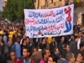 ثورة مصر الحرية - Egypt Revolution for Freedom - Arabic