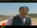 Documentary about Jnoub Lebanon after 2006 - Arabic