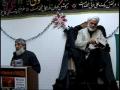 Day 2 -  Lectures by Hujjatul Islam Ustaad Mohsin Qaraati 21st Ramzan 2007 Part 3- Persian & English