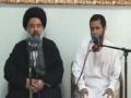 Maad - Lecture 39 - Persian - Urdu - Ayatullah Abul Fazl Bahauddini