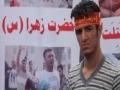 Iranian students at Bahrain Embassy - All Languages