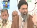 Imam Khomeni ka Pakistanio k liay Paygham !! [URDU CLIP] MUST WATCH