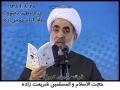 Duae Kumail from Mashad  قراءت دعاء كميل حجة الاسلام شريعت زاده  - Farsi