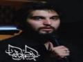 Shahadat Hazrat Fatimah (a.s) - Hamid Alimi - Farsi
