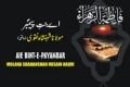 Ali Safder Nauha - Ai Binte Payamber- Urdu
