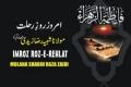 Ali Safder Nauha - Imroz Rooze Rehlat- Urdu