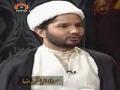 حضرت زہرا سلام اللہ علیہا کی شہادت Martyrdom Syeda Zahra (s.a) - Urdu