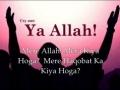 Forgiveness Dua - Farsi sub Urdu English