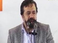 زيارت جامعه كبيره  Ziyarate Jamia Kabira Haaj Mehmood Karimi - Mashad Iran - Arabic