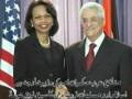 [1] موساد Mosaad israel Intelligence Agency - Urdu