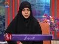 گھرانہ- موضوع : اسلام میں دوستی کے آداب -[Urdu]